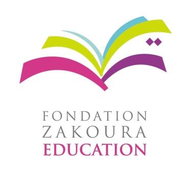 Fondation Zakoura Education Logo